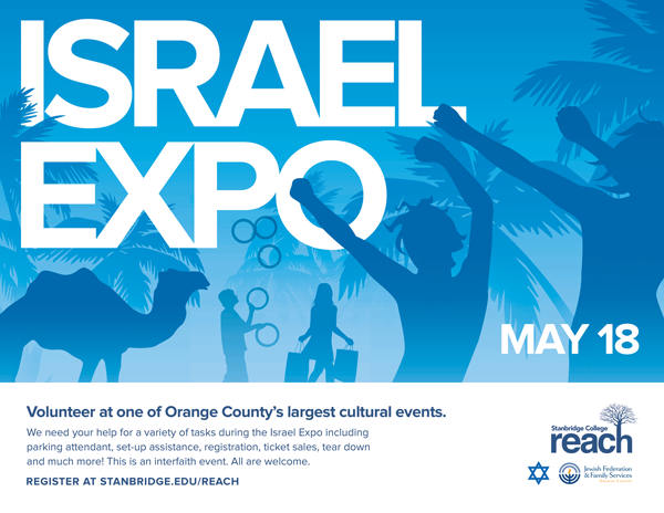 Volunteers Needed – Sunday 5/18 – Israel Expo OC with Stanbridge College REACH